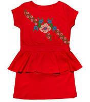 Платье -вышиванка для девочек Артикул 39.0093
