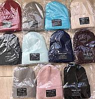 Стильная брендовая шапка