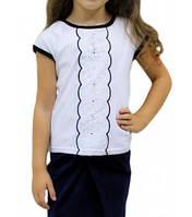 Блуза для девочек Артикул 38.0540
