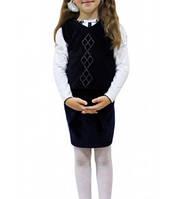 Жилет детский школьный Артикул 38.0543