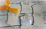 Котушка для стрічок, ниток №2 заготівля для декупажу (матеріал ХДФ), фото 2