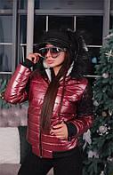 Блестящая модная куртка Leylaa с теплой меховой подкладкой (3 цвета)