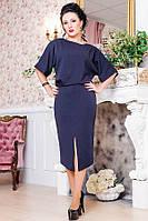 Женское платье  -Маристелла- темно-синий