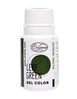 Краситель пищевой гелевый Зеленая листва, Criamo, 10 г