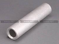 Гильза алюминиевая А 150
