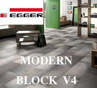 Ламинат Egger Modern-Block V4 (Модерн-Блок)