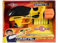 Игрушечное оружие Шмель MISSION-TARGET