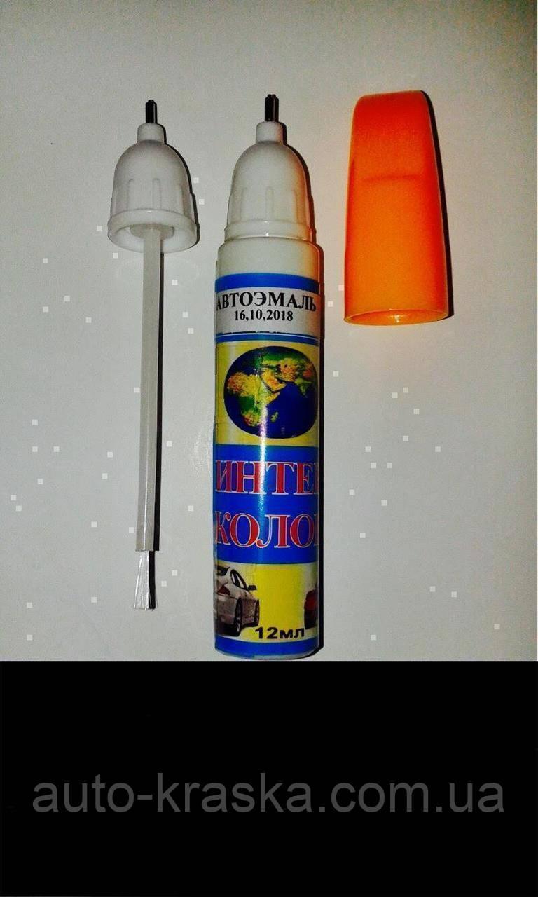"""""""2 в 1"""" 600 ЧЕРНАЯ UNI. Реставрационный карандаш-маркер."""