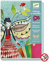 DJECO Художественный комплект Светлячки