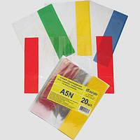 Обложка A5N для дневников и тетрадей 205x346 мм.