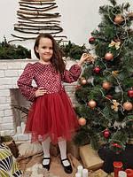 Детское платье Золушка р.122-140 бордо в горошек