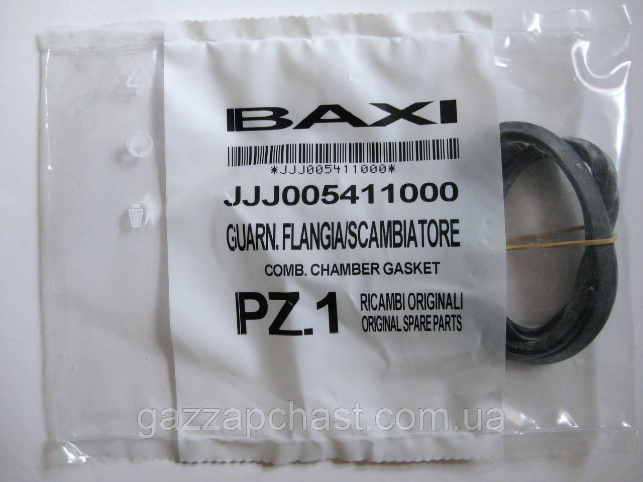 Прокладка уплотнительная камеры сгорания конденсационных котлов Baxi / Westen (5411000)