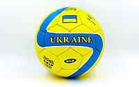 Мяч футбольный № 5 Украина