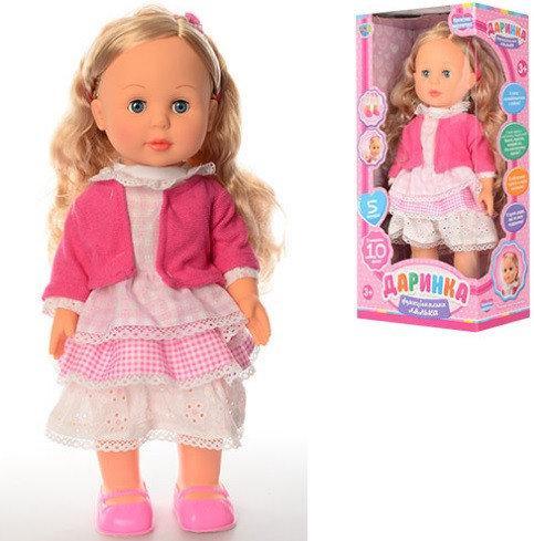 Интерактивная кукла Даринка M 1445 U