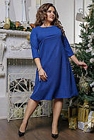 Платье женское ботал ЛЗ250, фото 1
