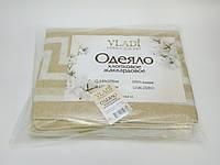 Одеяло Vladi жаккардовое хлопковое бело-бежевое (Греция) полуторное 140*205 см