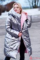 Зимний блестящий пуховик женский