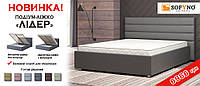 Кровать Подиум Лидер с подъемным механизмом + матрас