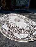 КЛАССИЧЕСКИЙ КОВЕР ELDORA 6042 ЦЕНТРАЛЬНЫЙ БЕЖЕВЫЙ ОВАЛ, фото 3
