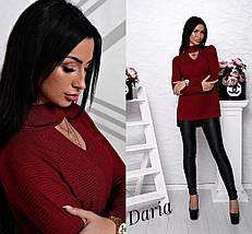 Тонкий вязаный свитер с чокером на шее, женские свитера оптом, фото 3