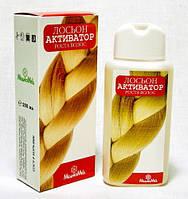 Активатор роста волос лосьон 250 мл