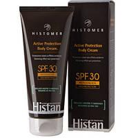 Солнцезащитный крем-слимминг для тела SPF30 Хистомер HISTAN BODY CREAM SPF 30 Histomer