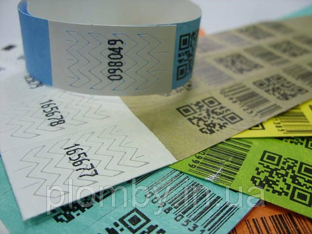Контрольные браслеты со штрих-кодом