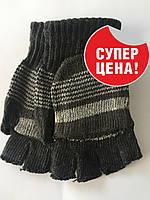 Вязаные перчатки без пальцев черные