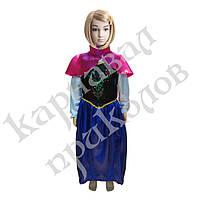 Маскарадный костюм Анна Холодное сердце (размер L), фото 1