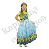 Маскарадный костюм Анна Холодное торжество (размер М)