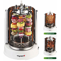 Шашлычница электрическая 3 в 1 (шашлык, гриль, шаурма) ViLgrand  V1406G