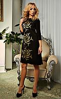 Платье с очень красивой перфорацией по всей передней полочке