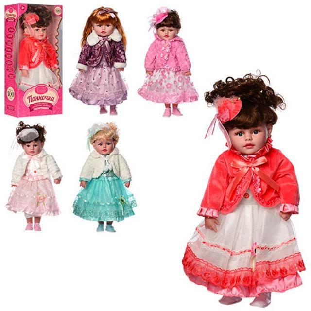 Кукла Панночка M 3507