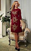 Яркое платье красивого фасона