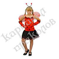 Маскарадный костюм Божья коровка (размер 7-10лет)
