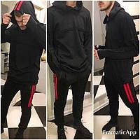 Стильный молодежный мужской спортивный костюм  +цвета