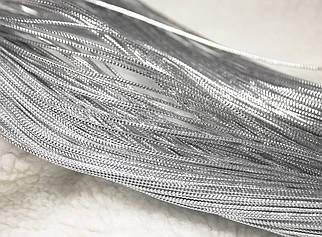Шнур декоративный круглый люрекс серебро (100м)