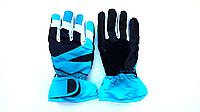 Перчатки горнолыжные детские SHENPEAK CHILD LIGHT BLUE С 002