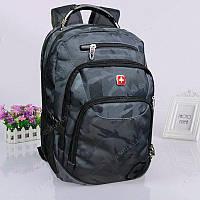 Вместительный городской рюкзак Swissgear SW 55304