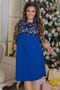Женское платье миди №93-283 БАТАЛ