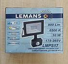 Светодиодный прожектор Lemanso 10W с датчиком движения 800Lm 6500K, фото 2