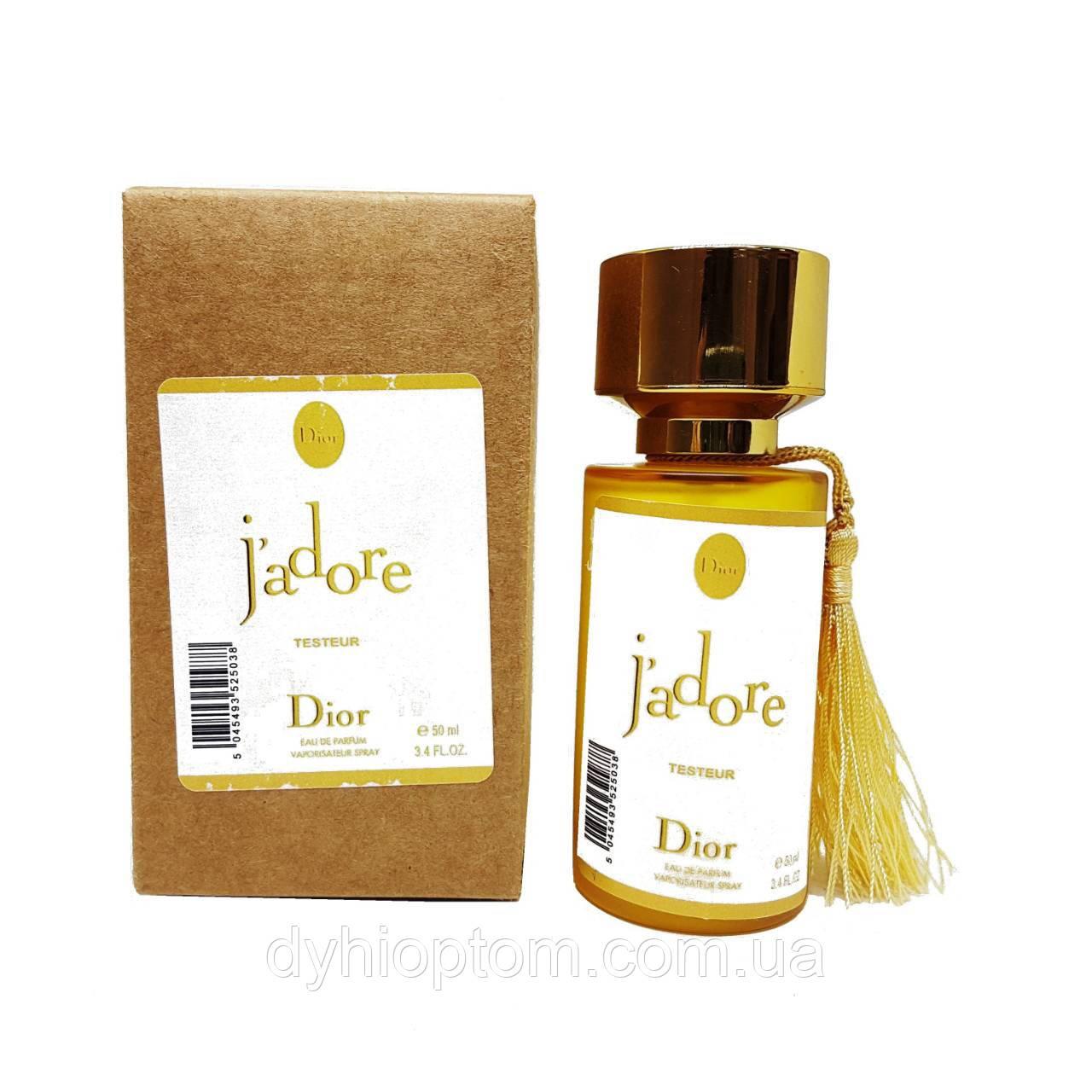 Тестер Dior J'Adore Woman 50ml оптом