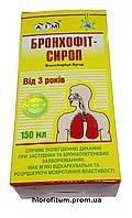 Бронхофит сироп от кашля 150 мл, производитель ЭЙМ