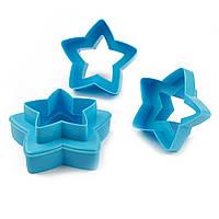 Вырубки для печенья двустронние Звезды