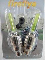 Мигалка светодиодная зеленая