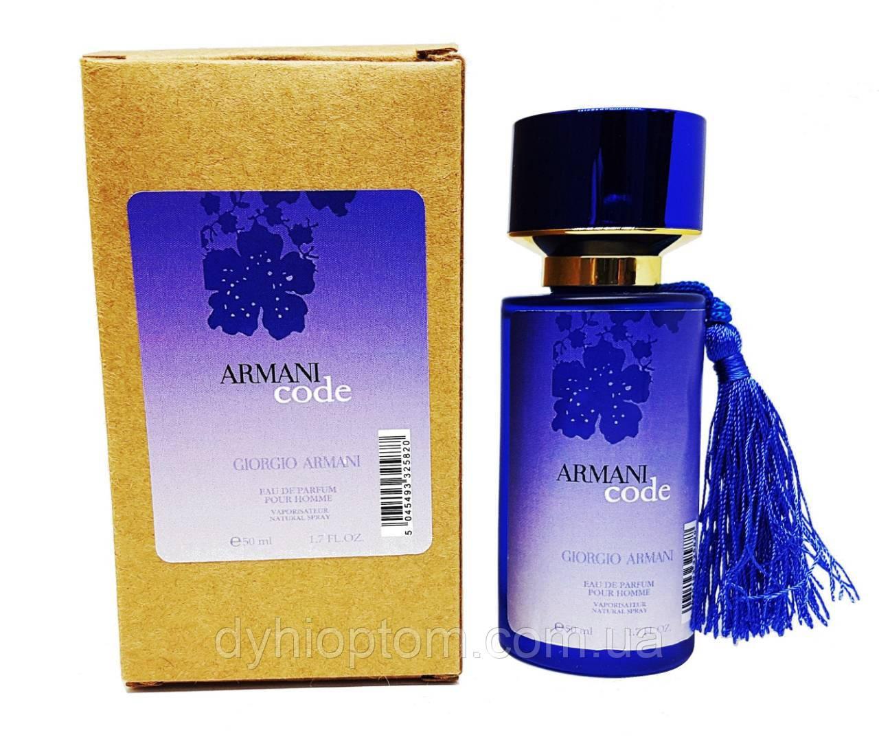 Мини парфюмерия Tst Giorgio Armani Code 50ml оптом