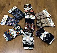 Носки-чешки Bross махровые для мальчика
