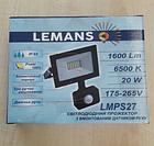 Світлодіодний прожектор Lemanso 20W з датчиком руху 1600Lm 6500K, фото 2