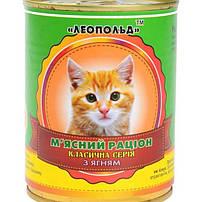 Леопольд Консервы для кошек
