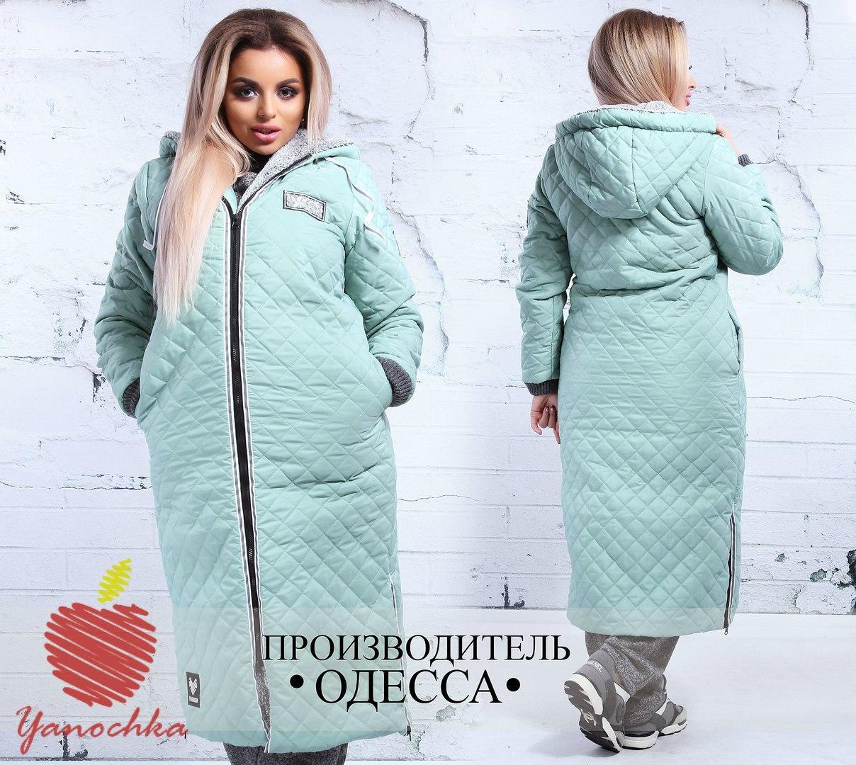 b40345e44a3 Женское стеганое пальто оверсайз с капюшоном - купить по лучшей цене ...
